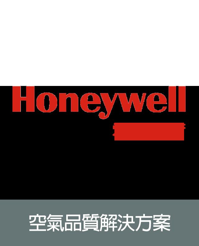 Honeywell霍尼威爾 IAQ控制系統